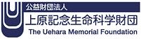 上原記念研究財団.png