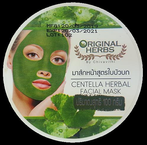 CENTELLA Herbal Facial Mask