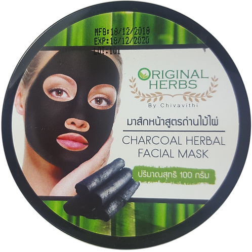 Charcoal Herbal Facial Mask
