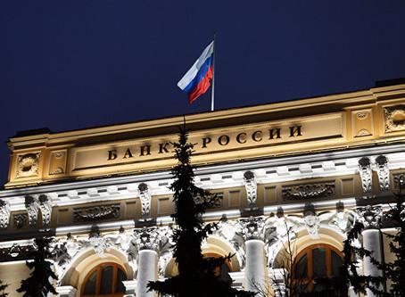ЦБ РФ считает реалистичным снижение ставок по ипотеке до 8%