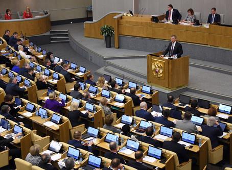"""Госдума в первом чтении приняла закон об """"ипотечных каникулах"""""""