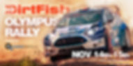Olympus Rally Web Header_Nov Date.jpg