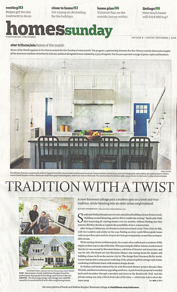 Martha Dayton Design: Star Tribune