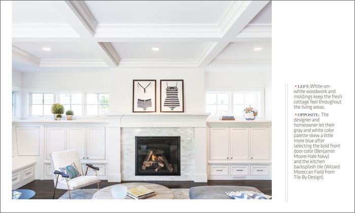 Martha Dayton Design: MSP Home & Design, May 2014