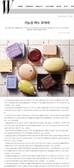 韓國W雜誌報導
