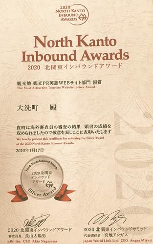 Visit Oarai wins Silver Award!