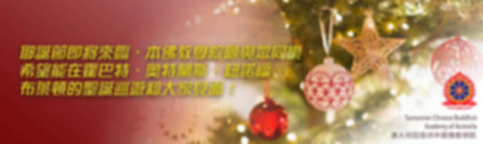 christmas-pageant-2019-banner-chinese.jp