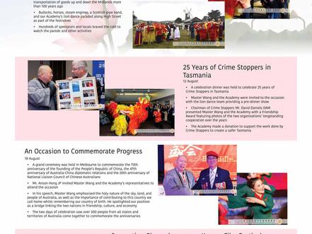 September 2019 Bulletin