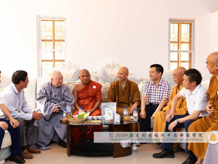 Bridging Cambodia and China with Friendship, Education