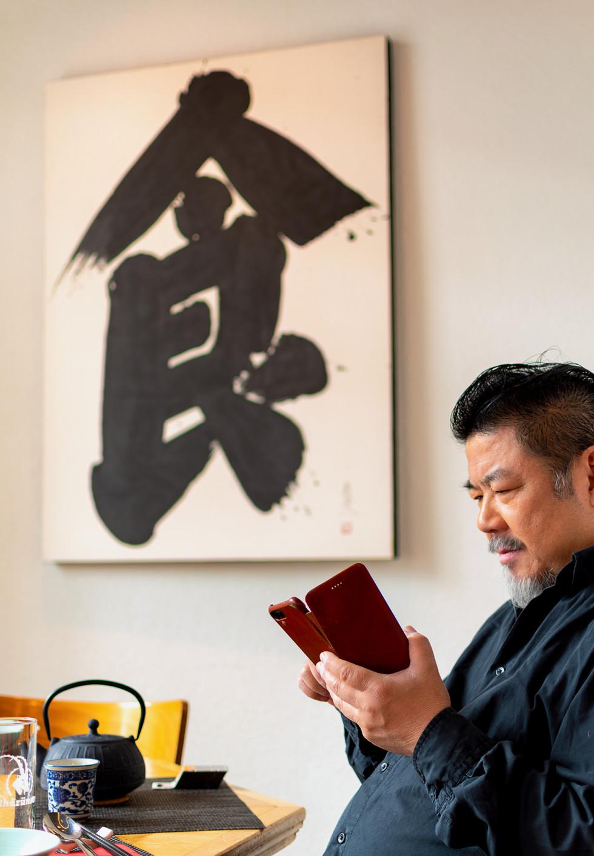 Wand mit chinesischer Kalligraphie vom chinesischen Zeichen 食 (Essen).