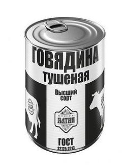 govyadina-tushenaya-fc416f2d.jpeg