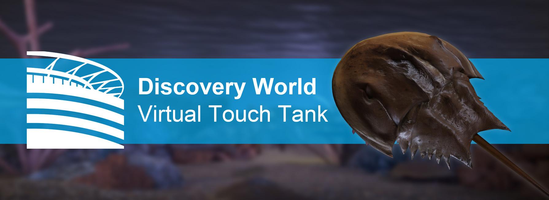 Touch Tank Banner.jpg