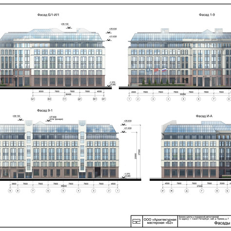 Business center initial version elevations