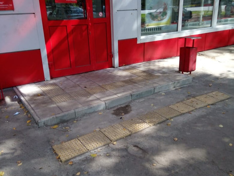 Демонтаж плитки крыльца с бетонным основанием и восстановление тактильной и тротуарной плитки