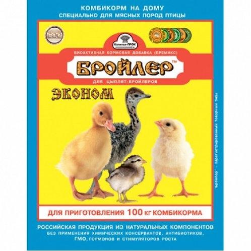 Премикс для цыплят бройлеров (эконом) 500 г
