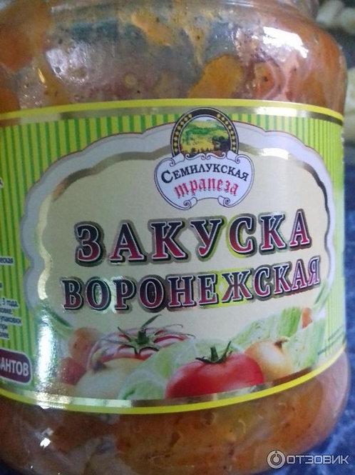 Закуска овощная воронежская 460 мл