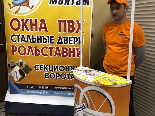 """Мы на городском конкурсе """"Хочу стать звездой"""" в Бронницах!"""