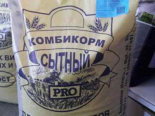 КРС Сытный PRO удой  30 кг