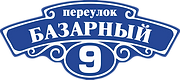 ПЛЕНКА ИНТ ЛАМИНИРОВАННАЯ 0,7Х0,31М-1ШТТ