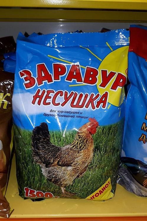 Здравур Несушка 1,5 кг
