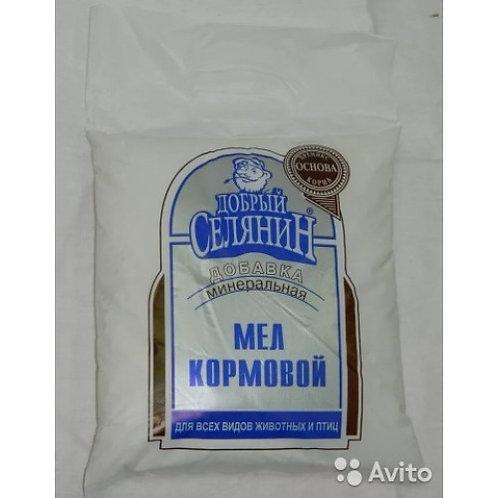 Мел кормовой 2,5 кг