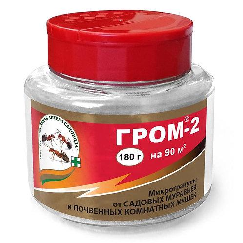 Гром-2 от муравьев 180 гр