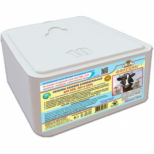 Лизунец солевой универсальный 10 кг