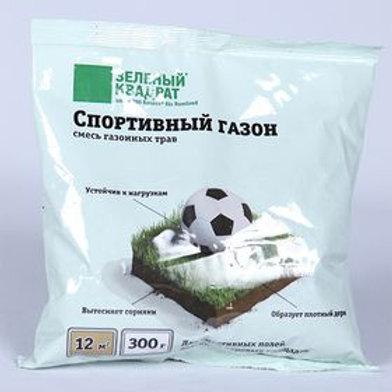 Газон Зелёный Квадрат СПОРТИВНЫЙ 0.3 кг