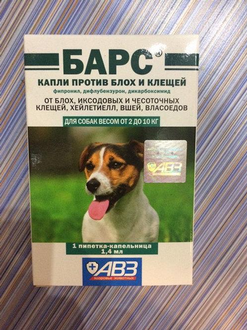 Капли против блох и клещей для собак Барс 1.4 мл