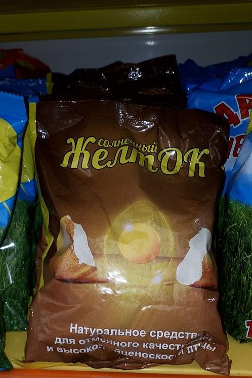 Здравур Желток 700 гр