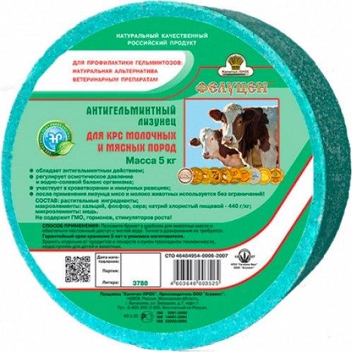 Лизунец солевой антигельмидный д/КРС 5 кг