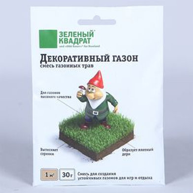 Газон Зелёный Квадрат ДЕКОРАТИВНЫЙ 30 г