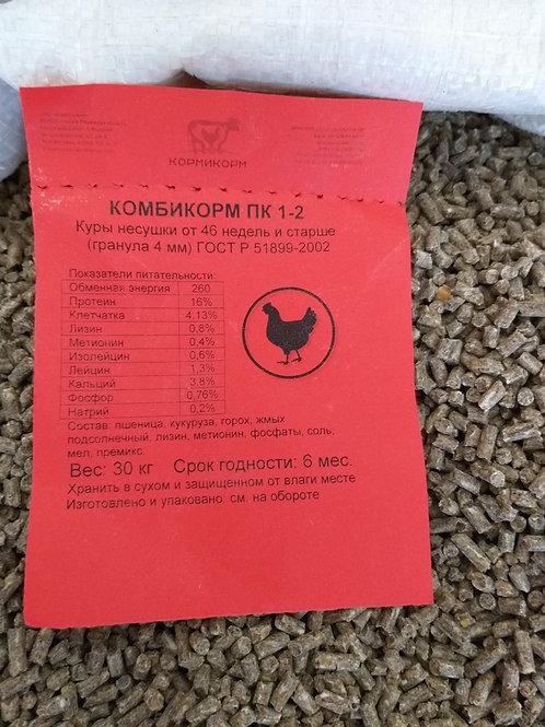 """Комбикорм """"Кормикорм"""" для кур-несушек (ГР) 30 кг"""