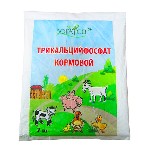 Трикальций фосфат 2 кг