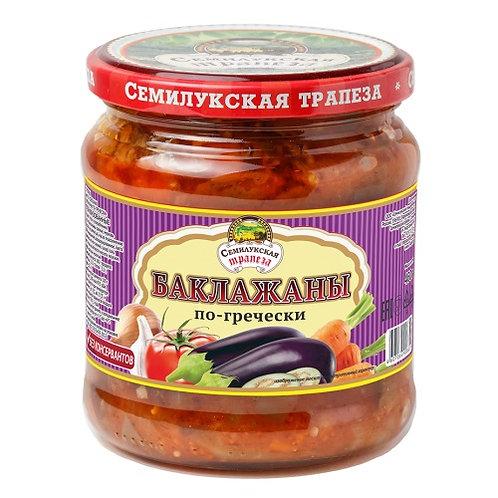 Закуска овощная баклажаны по-гречески 460 мл