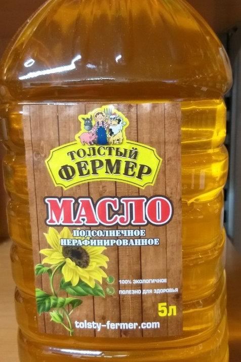 Подсолнечное масло, 5 л