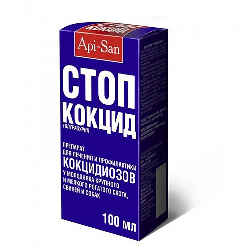 Стоп-Кокцид 100мл