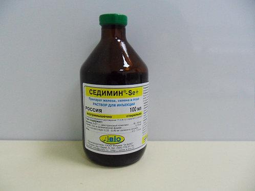 Седимин 100 мл