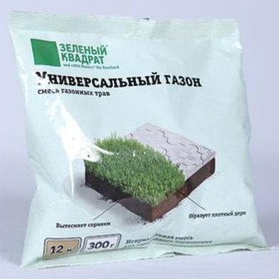 Газон Зелёный Квадрат УНИВЕРСАЛЬНЫЙ 0.3 кг