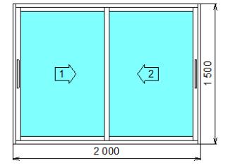 Окно алюминиевое Provedal раздвижное двустворчатое 2000x1500мм