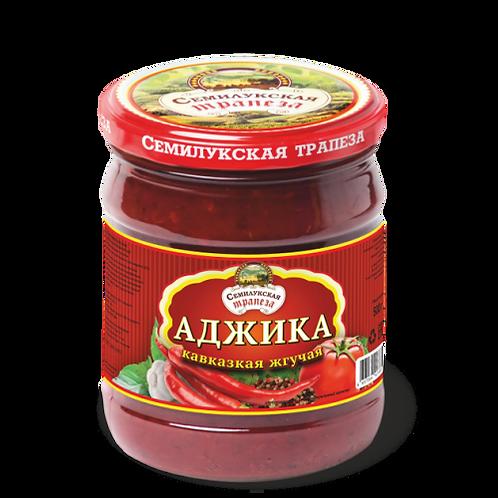 Аджика Кавказская жгучая, 270