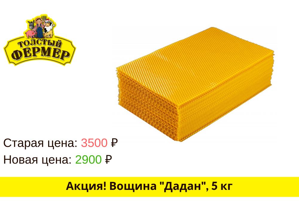 Шаблон постов 1000_700 ФЕРМЕР (2).png
