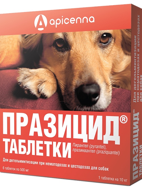 Празицид для собак 6 таблеток