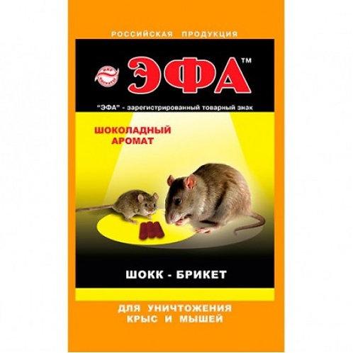 Эфа Шокк тестовый брикет с шоколадом 50г