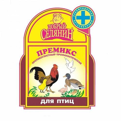 "Премикс для профилактики птиц ""Ципофен"" 200 г"
