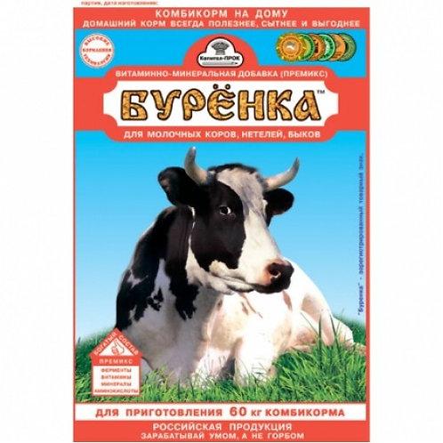 """Премикс для молочных коров """"Буренка"""" 150 г"""