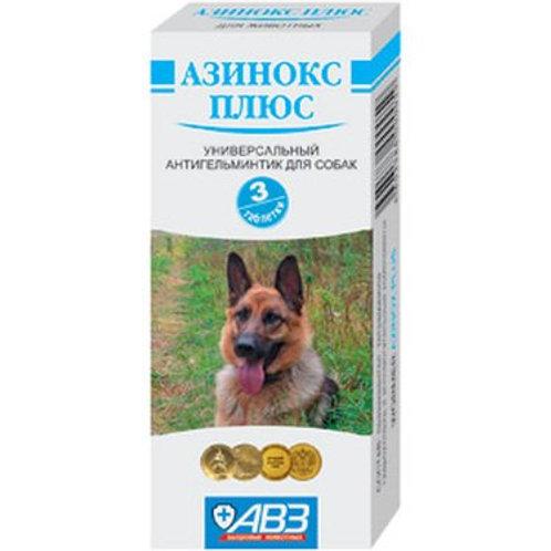 Азинокс+ 3 таблетки