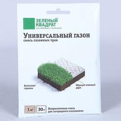 Газон Зелёный Квадрат УНИВЕРСАЛЬНЫЙ 30 г