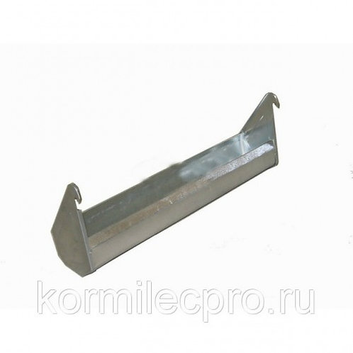 Поилка/кормушка подвесная металлическая 40 см