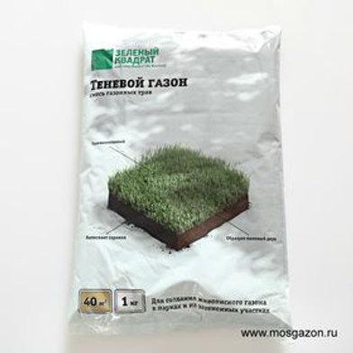 Газон Зелёный Квадрат ТЕНЕВОЙ 1кг